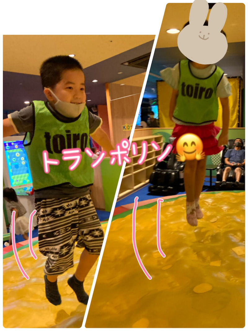 o1080144015003876012 - 09/20(月) ☆toiro川崎☆