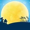 2021年9月21日魚座満月〜自分の好きなことや才能を表現し壮大な夢を叶え社会で役立てる