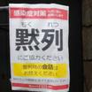 ②680円とB'zレートを感じたB'z presents UNITE #01 at 大阪城ホール