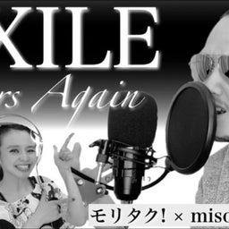 画像 『EXILEは男性キー』で『レミオロメンは1オクターブ上』で歌ってみた by YouTube の記事より 2つ目