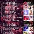 ◆10.03ライブインフォ