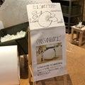 東京タワーの麓 〜賢い情報の取捨選択~