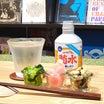 日本酒 ☆ オツマミ ♪