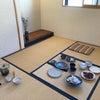 茶室の使いかた 自由が丘の茶室で器販売の画像