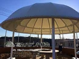 公共施設のテント