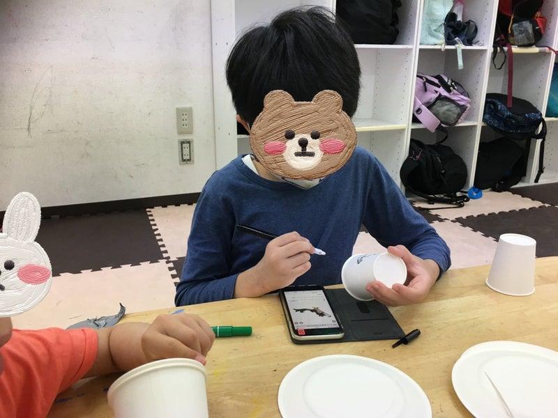o1080081015004225985 - 9月18日(土) ☆toiro西谷☆