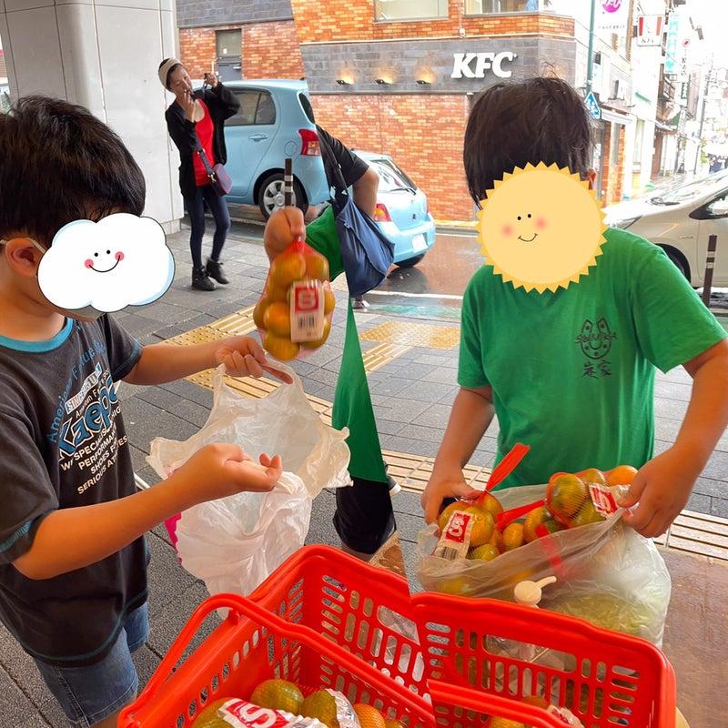 o1080108015004220869 - ♪9月18日(土)♪toiro戸塚