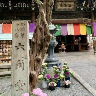 紫雲山頂法寺 (六角さん)