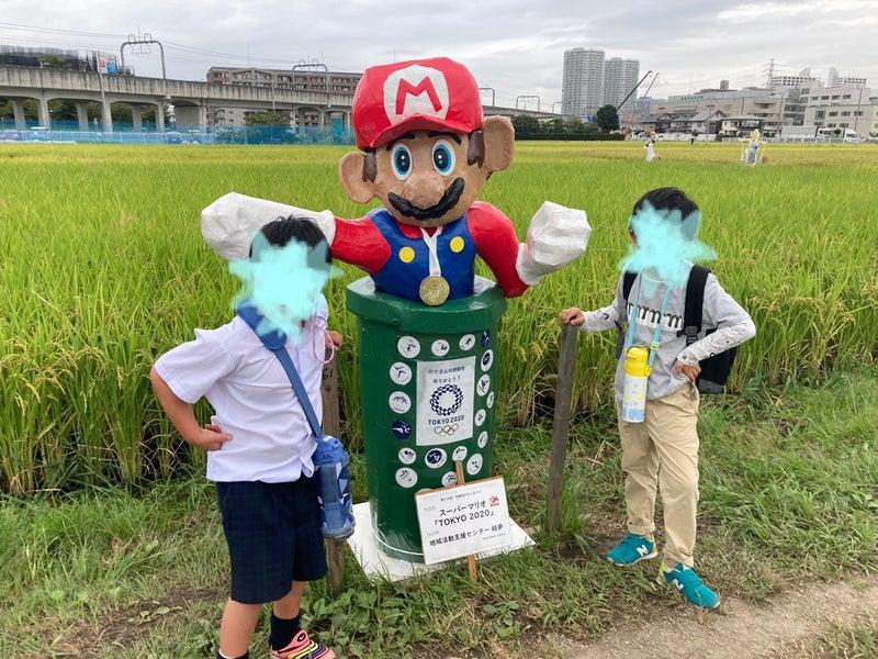 o1080081015004240142 - 9月17日(金) toiro平塚 中新田かかしまつりに行こう!