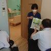補聴器外来と、虫退治の画像
