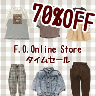 MAX70%OFF❗️F.O.OnlineStoreタイムセール