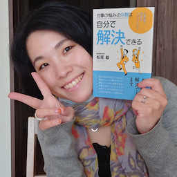画像 旭川市永山エステライブゲスト! の記事より 1つ目