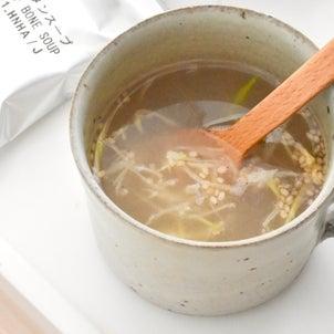 【無印良品】新商品・食べるスープ&ご飯にのせるシリーズを正直レポ!防災備蓄にも使えるよの画像
