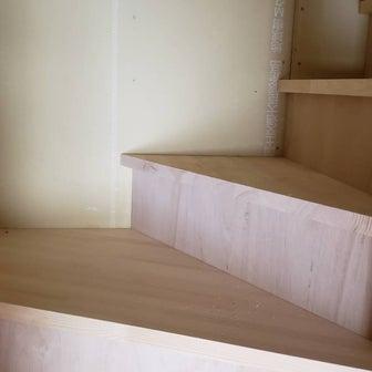 階段がかかったよ