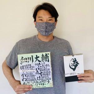 キタジマアクアティクス・細川大輔さんに届ける事ができた!(世界水泳メダリスト)の画像