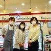 【ラジオ】水戸市河和田グランネージュさんの画像
