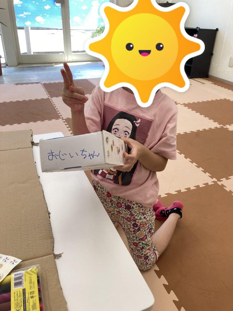 o3024403215004438199 - 9月22日(月)☆toiro 伊勢原☆