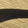 ペーパーナイフの画像