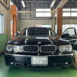 画像 BMW  7シリーズ 760L i の記事より 1つ目