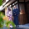 京都・地下鉄五条駅から徒歩約1分ほどの京町家ゲストハウスの画像