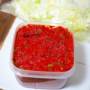 「キムチの素」野菜約4キロ分の画像
