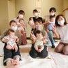 赤ちゃんたちの成長と愛を感じた久しぶりの対面教室でした( ⁎ᵕᴗᵕ⁎ )の画像