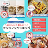 食べトレ大感謝祭スタート!!の画像