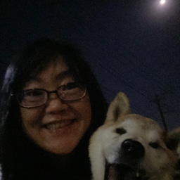 画像 愛犬と中秋の名月♪ の記事より 3つ目