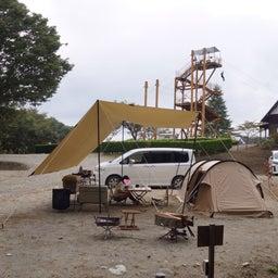 画像 那須りんどう湖ファミリー牧場でキャンプ① の記事より 6つ目
