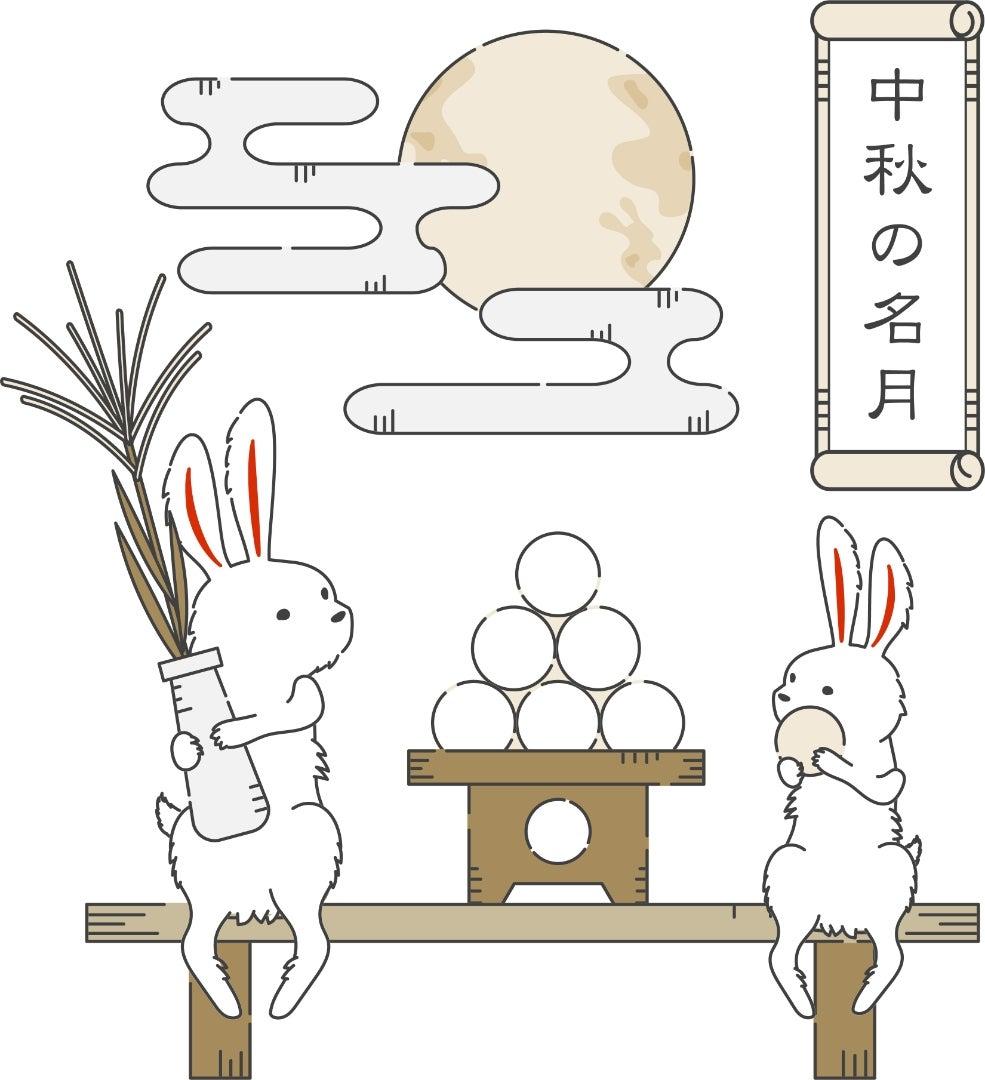 9/21食事記録 十五夜✨関西の月見団子が予想外だった