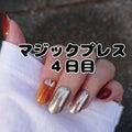 ★Maaブログ★