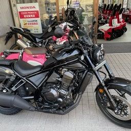画像 9/22 「レンタルバイク・Rebel1100/MT」登場♪♪ の記事より