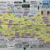 州見台・梅美台小学校区安心安全マップ!の画像