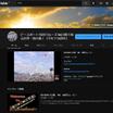 Youtubeチャンネルもちょっと更新!公開動画1つ追加!
