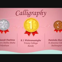 画像 スリランカの生徒ラヴィンドゥが書道コンクールで1位となりました! の記事より 1つ目