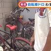 ▼唸声自転車窃盗現場のストリートビュー/豊橋市の住宅街、自転車窃盗の瞬間・・・