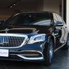 【入庫車両】Mercedes Maybach S560 ファーストクラスPKGの画像