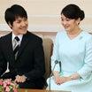 「小室圭さん27日にも帰国へ!」眞子は最後のご公務←朝鮮人のニセ皇族廃止は「憲法1条改正!」