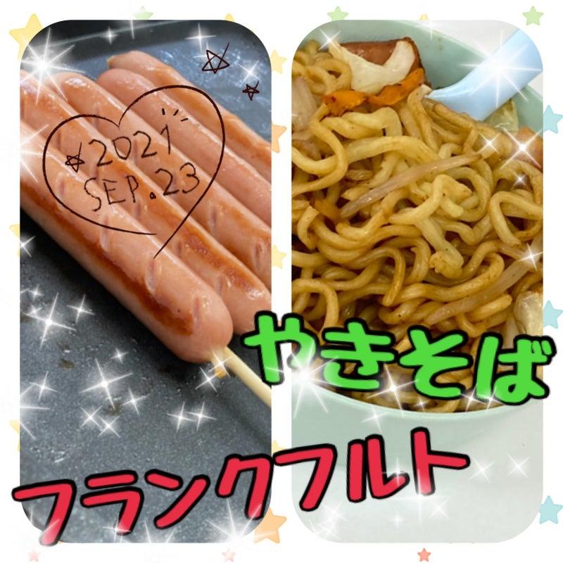 o1080108015005314696 - ☆9月23日(木)toiro二俣川 vol.12☆