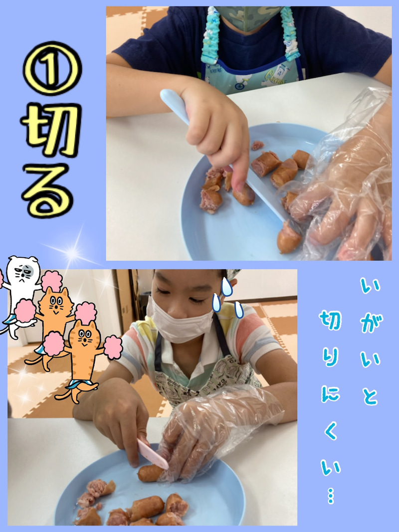 o1080144015005314729 - ☆9月23日(木)toiro二俣川 vol.12☆