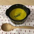 夏の終わりのカボチャの冷製スープ