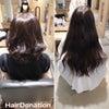 4S[フォーエス]で初めてのヘアドネーションの画像