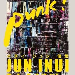 画像 「Punk!No Tokyo! No Japan! No wave!」展(阿佐ヶ谷・白線) の記事より 1つ目
