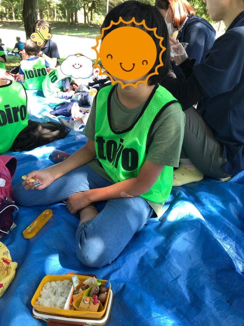 o1080144015005439782 - ♡9月20日 toiro藤沢合同イベント♡