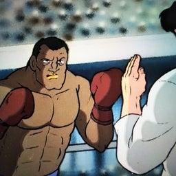 画像 「空手バカ一代」一流ボクサーとの対決!!(-_-;) の記事より 1つ目