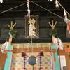 青井阿蘇神社で「想いのひとしずく守」の画像