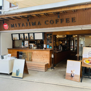 休憩…MIYAJIMA COFFEE@厳島神社の画像