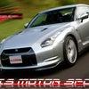 【中古車情報】日産GT-Rをお安くご購入④!!の画像