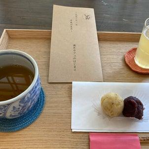 満月カフェ 9月 ruriroさんにての画像