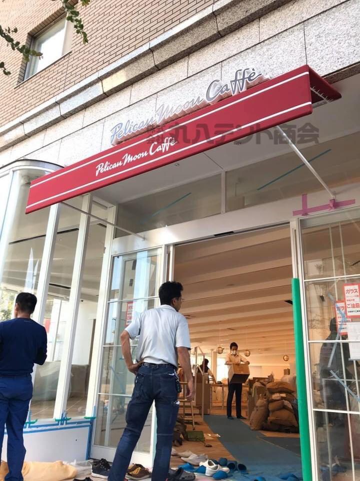 店舗のおしゃれテント【サイン効果も!】